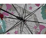 """Детский прозрачный зонтик """"LOL"""" на 4-6 лет ., фото 4"""