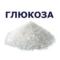 Глюкоза или декстроза пищевая фасовка от 2 килограмм