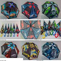 """Детский зонт для мальчика """"super cars""""  на 6-9 лет от фирмы """"SL"""""""