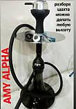 Кальян AMY.   Alpha Hookah   комплекте Калауд рифленый  и чаша сликоновая шланг софт тач, фото 2