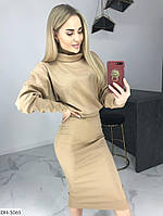 Женственный трикотажный костюм с юбкой за колено арт 353