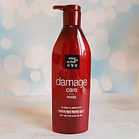 Кондиционер для поврежденных волос Mise En Scene Damage Care Rinse 680 мл