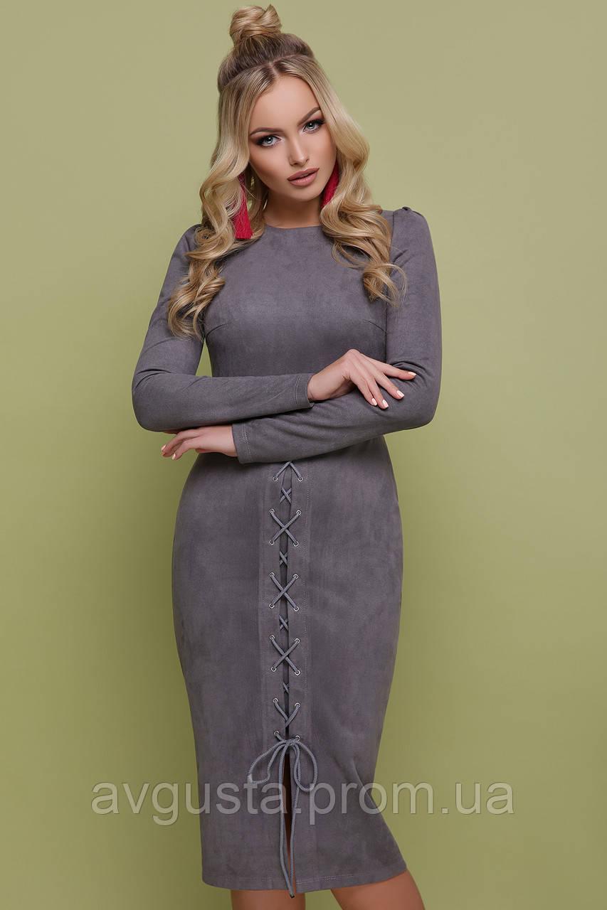 GLEM платье Таяна д/р