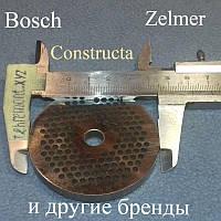 Сито №8 для мясорубки Zelmer - ZMMA128X (A863160.00) 755473, Bosch, Constructa (мелкая ячейка)