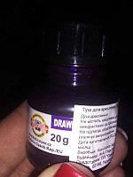 Туш для креслення фіолетова 20г Kooh-i-Noor