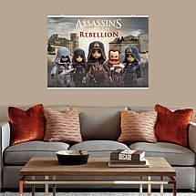 """Постер """"Assassins Creed: Rebellion"""". Размер 60x42см (A2). Глянцевая бумага, фото 3"""