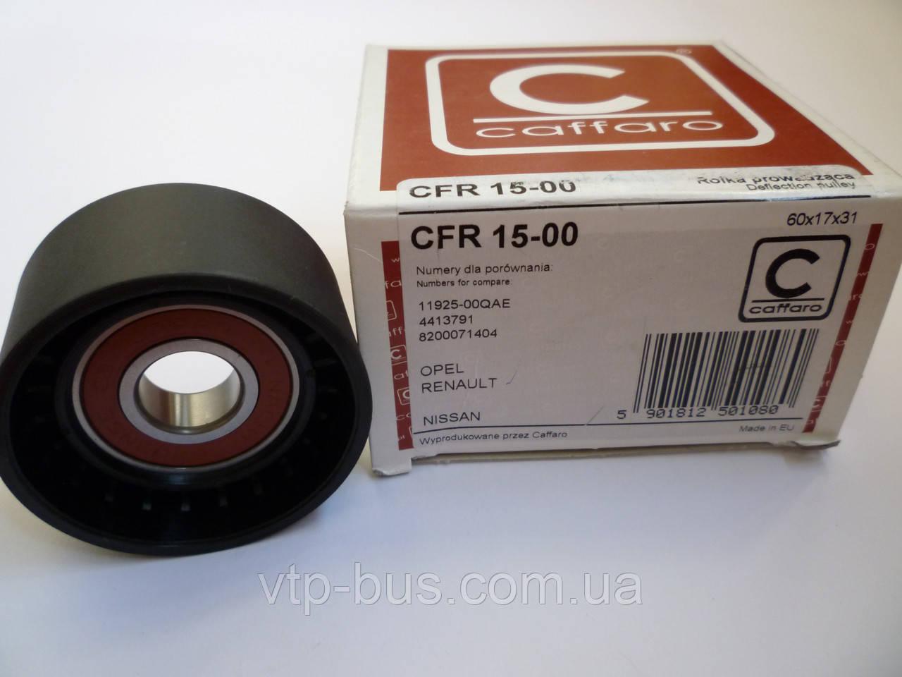 Ролик направляющий ремень генератора (6PK) на Renault Trafic 1.9dCi (+AC) с 2001... Caffaro (Польша), CFR15-00