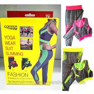 Женская одежда для фитнеса, йоги,бега YOGA WEAR SUIT SLIMMING