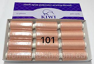 """Швейная нитка KIWI"""" №40 Цвет 101"""