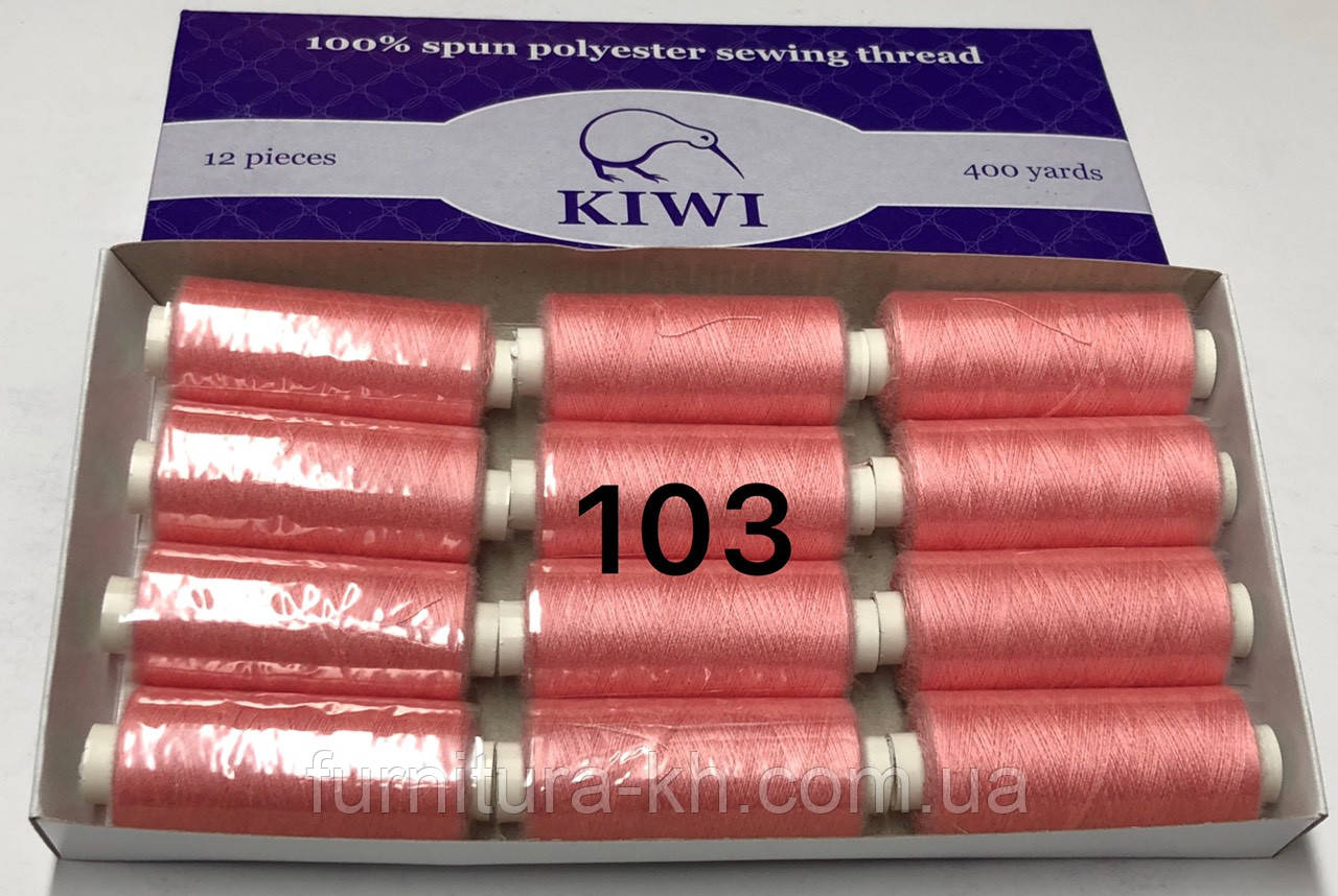 """Швейная нитка KIWI"""" №40 Цвет 103"""