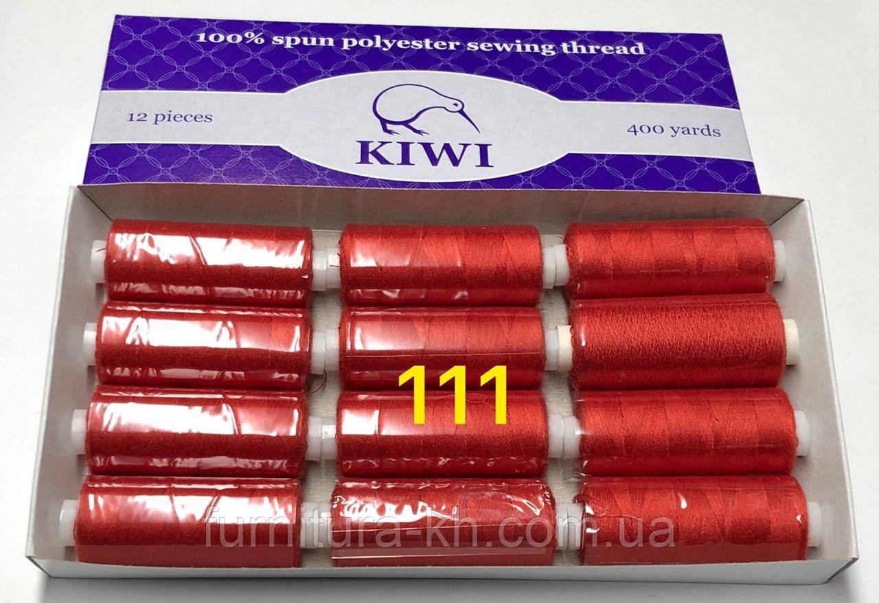 """Швейная нитка KIWI"""" №40 Цвет 111"""