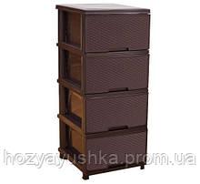"Комод ""Ротанг"" на 4 ящика темно коричневый (161206)"