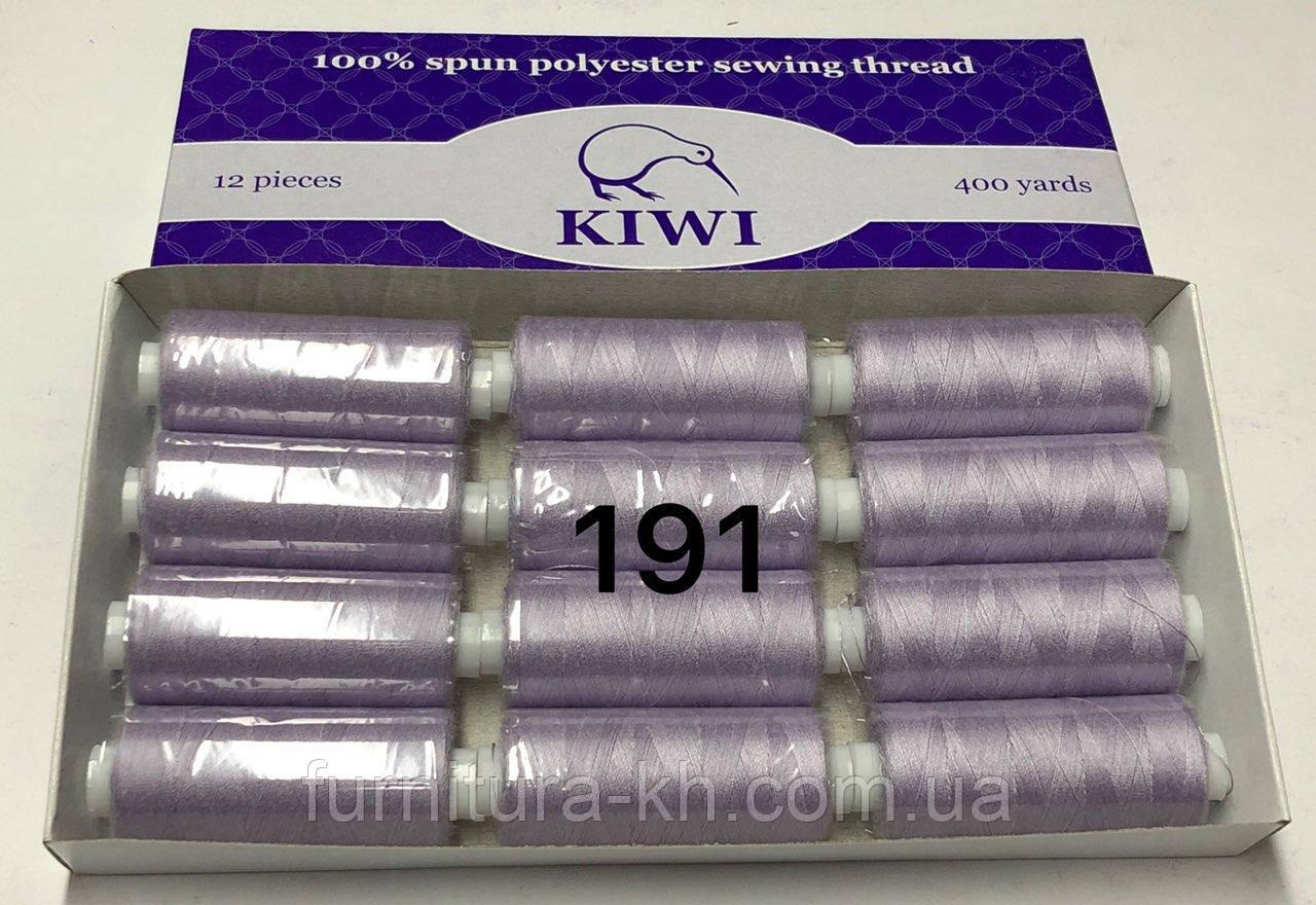 """Швейная нитка KIWI"""" №40 Цвет 191"""