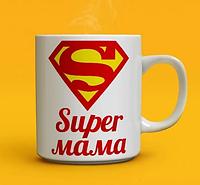 Чашка Super Мама