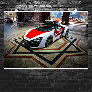 """Постер """"Lykan HyperSport"""". Арабский суперкар Ликан, на улице. Размер 60x40см (A2). Глянцевая бумага"""