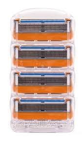 Касети для бритя Gillette Fusion Power 4 шт китай