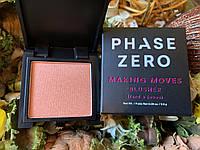 Румяна персикового оттенка PHASE ZERO Making Moves Blusher