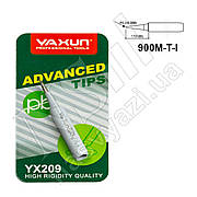 Жало паяльника YA XUN 209 900M-T-I (керамическое напыление, прямое белое)