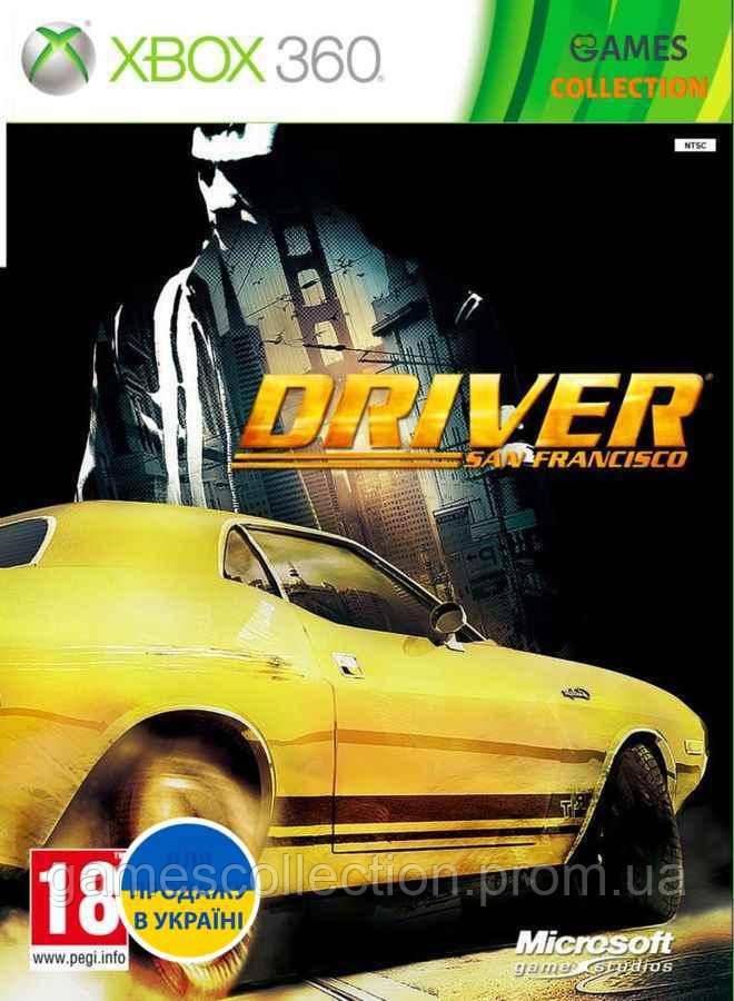 Driver San Francisco Xbox 360 Licenziya Prodazha Cena V Kieve
