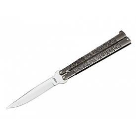 Нож балисонг Grand Way 15095