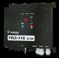 Универсальный блок защиты асинхронных электродвигателей УБЗ-118 Новатек Электро
