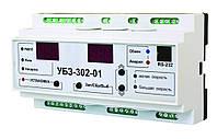 Универсальный блок защиты двухскоростных асинхронных электродвигателей УБЗ-302-01 Новатек Электро