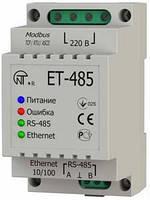 Преобразователь интерфейсов ЕТ-485 Новатек Электро