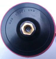 Диск универсальный матрица 125мм, Тип 3, фото 1