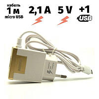Сетевое зарядное устройство 2.1A Remax RM-9155 1USB micro белый