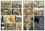 Детская книга   Гільда й Опівнічний Велетень Для детей от 5 лет, фото 3