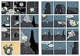Детская книга   Гільда й Опівнічний Велетень Для детей от 5 лет, фото 4