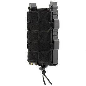 M-Tac подсумок для магазина АК открытый с липучкой Elite черный