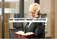 Интернет адвокат онлайн