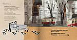 Два трамвая, фото 3