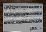 """Дидактические карточки """"Животные наших лесов"""", фото 3"""