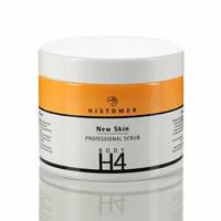Histomer H4 New Skin Body Scrub Prof - Хистомер Скраб для тела