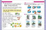 "Развитие речи. Учебное пособие ""Школа для дошколят"", фото 2"