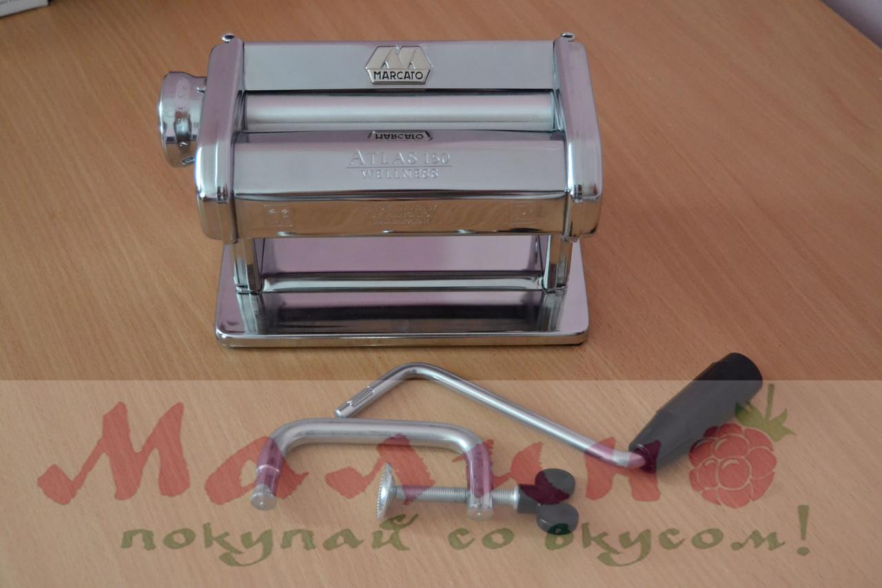 Машинка для раскатки теста Marcato Atlas 150 Roller