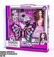 + Подарок Набор детской косметики  с куклой