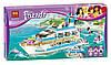 Конструктор Bela Friends 10172 Круизный лайнер, 618 дет, копия Lego Friends