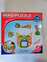 Конструктор магнитный на 14 деталей.Детский магнитный конструктор.Магнитный конструктор для детей.