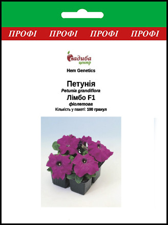 Петуния Лимбо F1, фиолетовая, 100 гран Садиба Центр