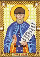 Виталий Преподобный Св. 17 х 24 см