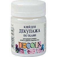 Клей для декупажу по тканині ДЕКОЛА, 50 мл ЗХК