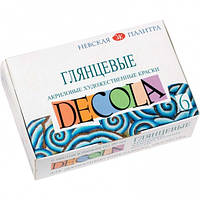 Набір акрилових фарб 6кол 20мл глянц DECOLA ЗХК