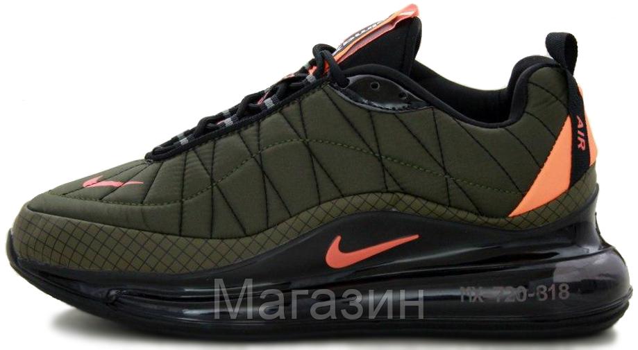 Мужские кроссовки Nike Air MX 720-818 Cargo Khaki Найк Аир Макс 720-817 хаки