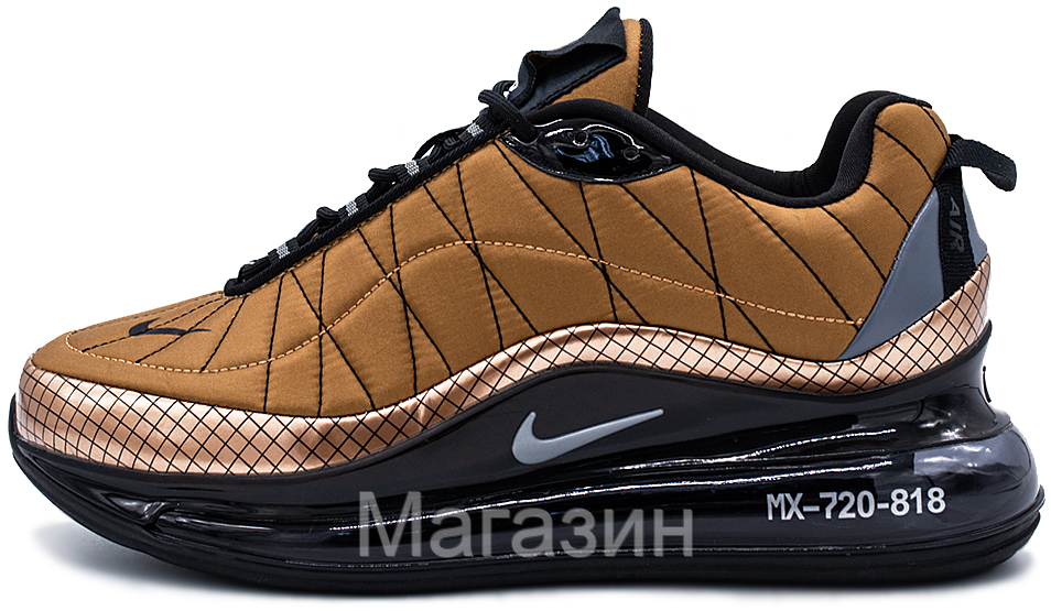 Мужские кроссовки Nike Air Max MX 720-818 Metallic Copper Найк Аир Макс 720-817 коричневые