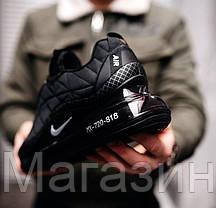 Мужские кроссовки Nike Air Max MX 720-818 Black Найк Аир Макс 720-817 черные, фото 3