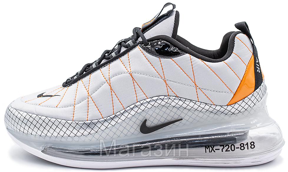 Мужские кроссовки Nike Air Max MX 720-818 White Найк Аир Макс 720-817 белые