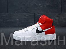 Мужские кроссовки Nike Air Force High NBA White/Red высокие Найк Аир Форс белые, фото 3